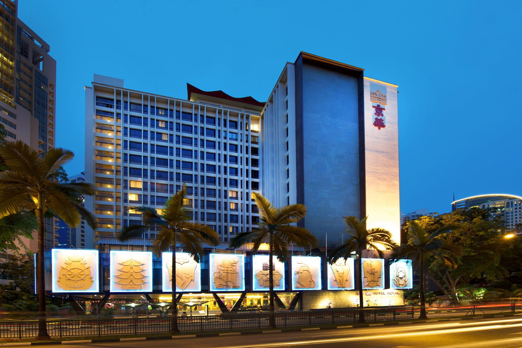 Country holidays Inn and suites Singapore