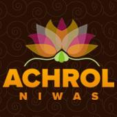 country holidays inn & suites preferred partner achrol niwas